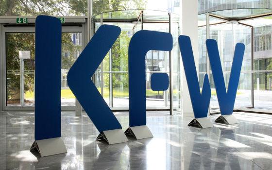 KFW Zuschuss für Einbruchschutz